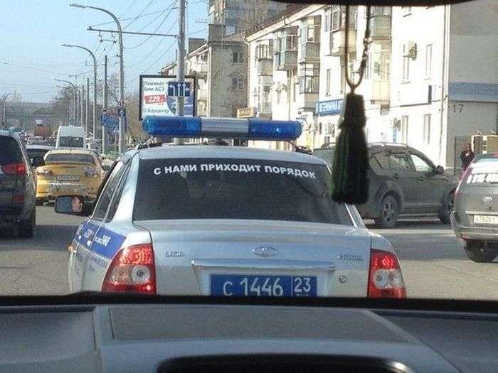 Автомобільний гумор (34 фото)