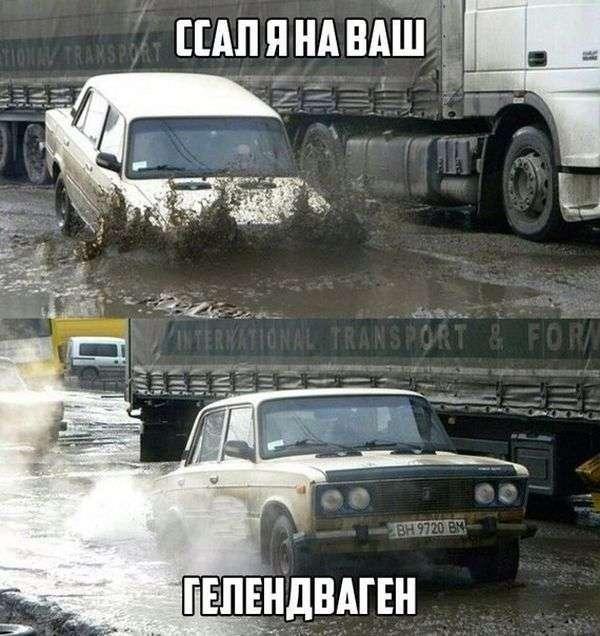 Свіжа порція автомобільного гумору (41 фото)