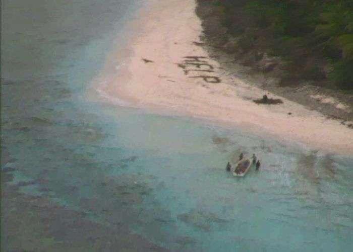 Слово «Help» з пальмового листя допомогло рятувальникам знайти моряків (4 фото)