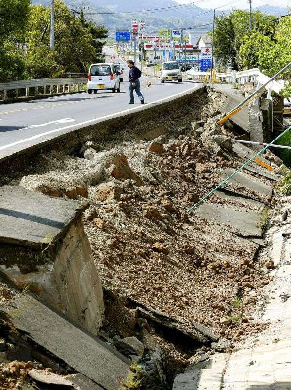 У Японії сталася найбільша за останні 5 років землетрус (15 фото + 2 відео)