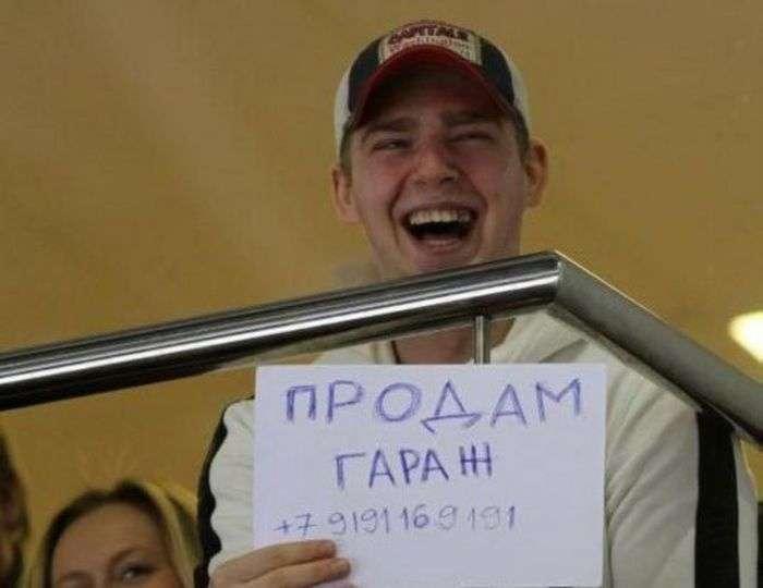Відмінний креатив від російських уболівальників (49 фото)