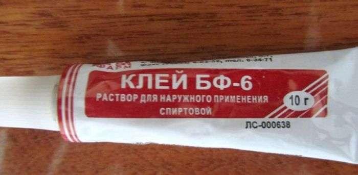 Побутовий креатив в СРСР (7 фото)