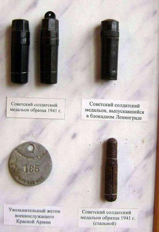 Медальйони військовослужбовців Червоної армії (21 фото)