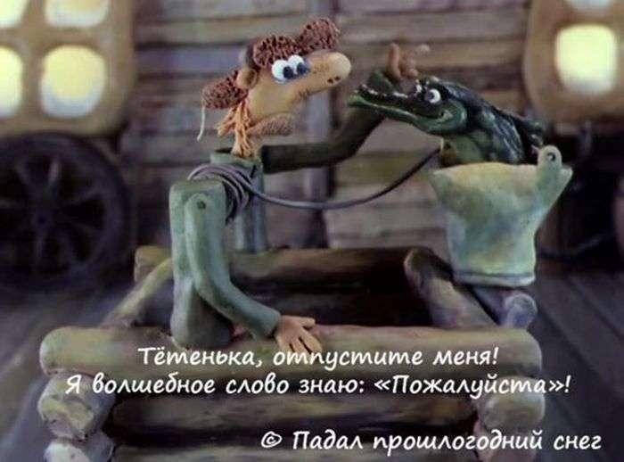Відомі цитати з улюблених мультфільмів (42 картинки)
