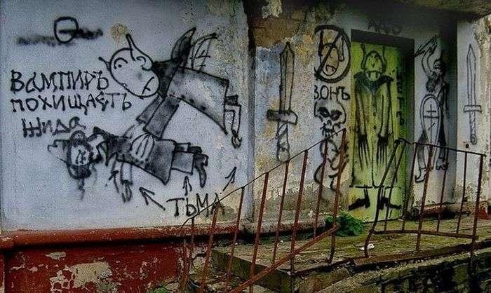 Прикольні написи на стінах (29 фото)