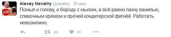 Невідомі кинули в Олексія Навального два торта (2 фото)
