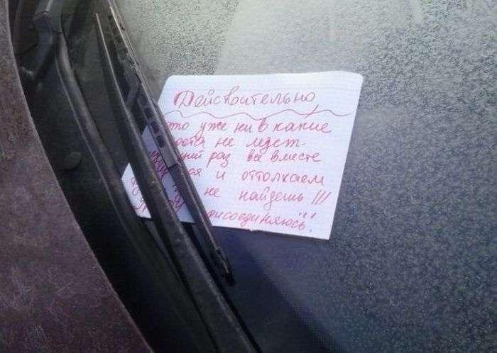 Що буває, коли паркуешься не так, як потрібно (3 фото)