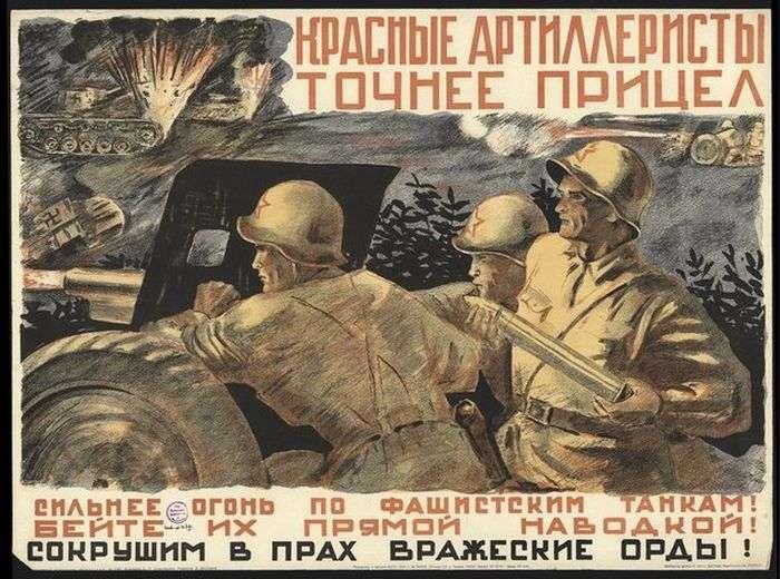 Маловідомі плакати часів Великої Вітчизняної війни (44 фото)