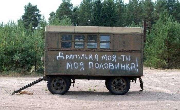 Фото, які можливо було зробити тільки в Росії. Частина 26 (50 фото)