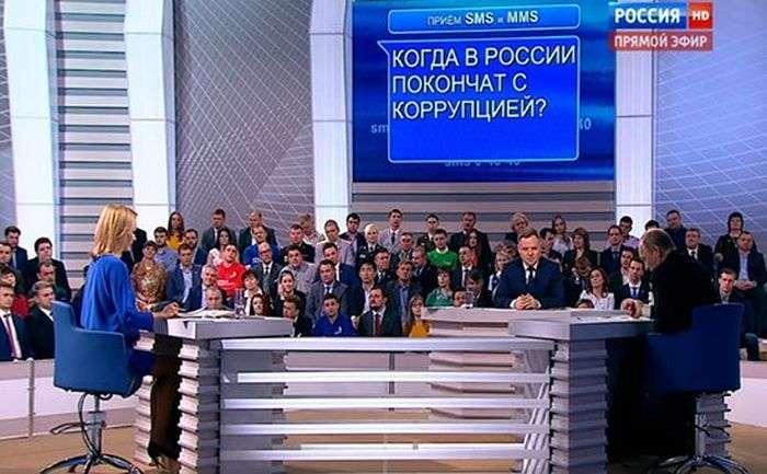 Пряма лінія з Володимиром Путіним