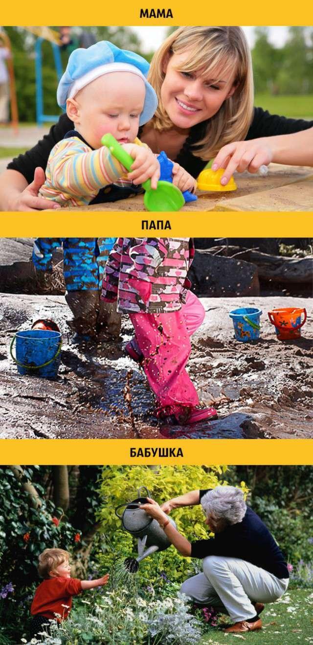 Виховання дитини очима мам, тат і бабусь (11 фото)