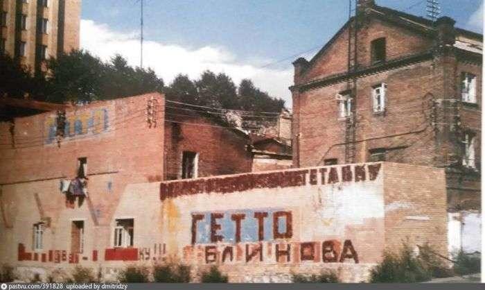 Росія початку 90-х (79 фото)