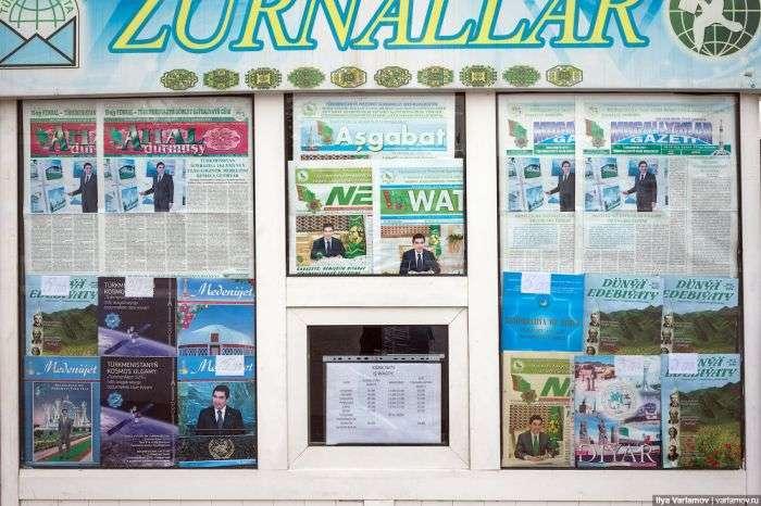 Заборонений Туркменістан (12 фото)