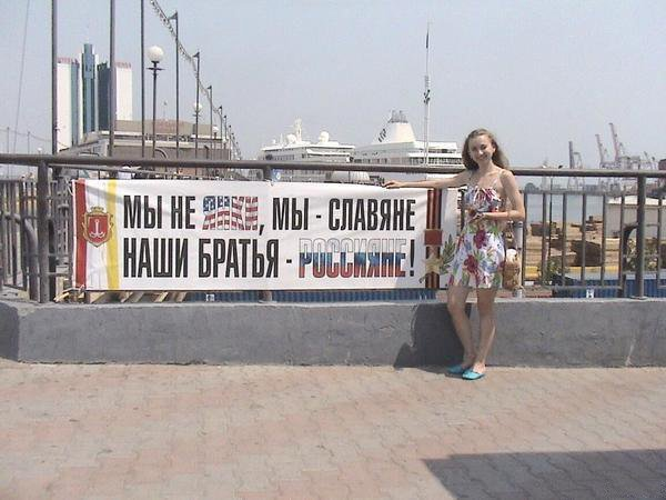 Киев-Тбилиси геополитика