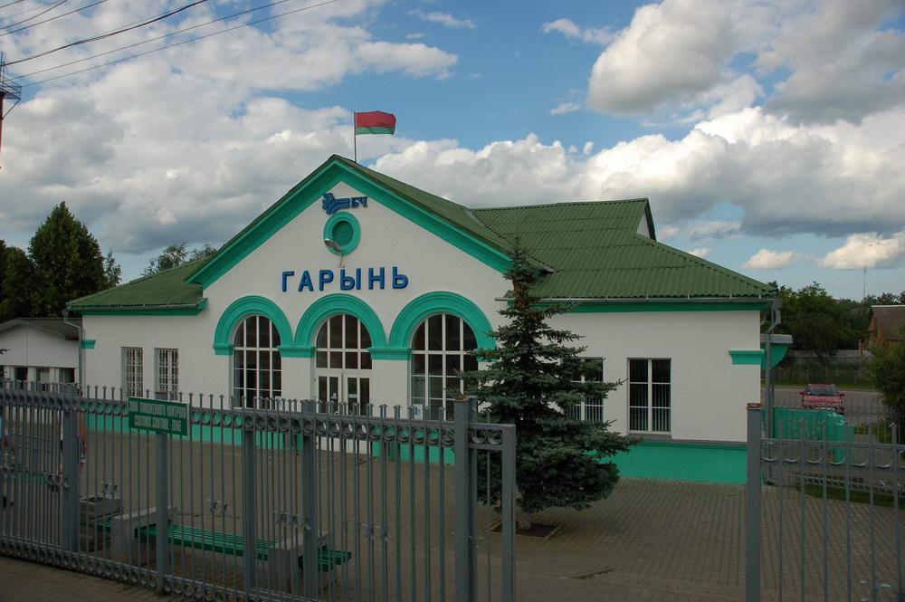 Поезд детства Ленинград-Львов. Часть 3