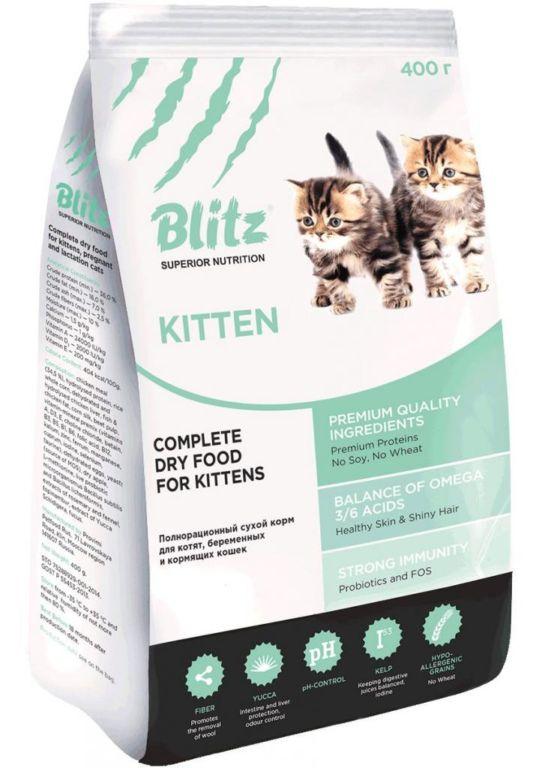Корм для кошек Blitz: обзор, особенности, виды и отзывы Животные