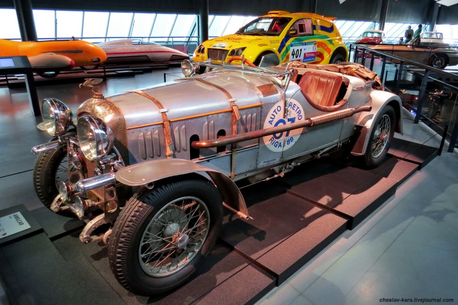 Рижский автомобильный музей . легковые