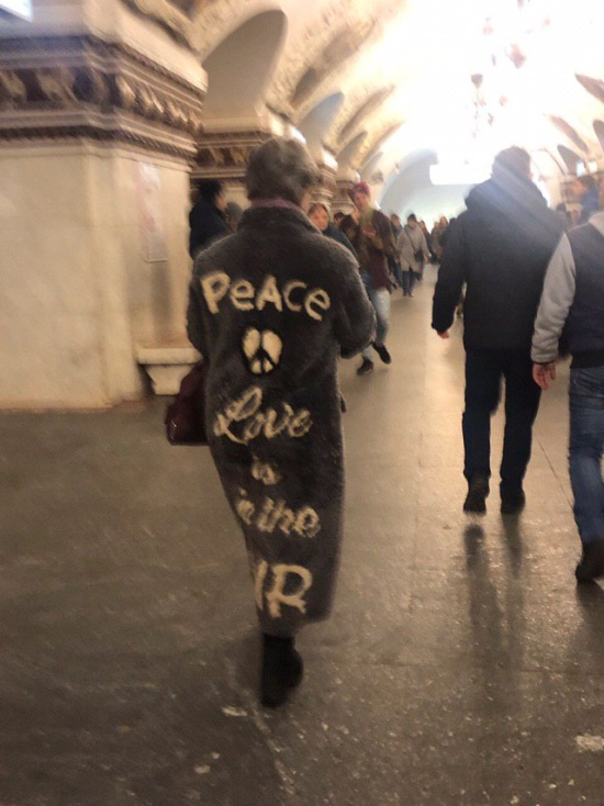 Странные модники в нашем метро. МиР