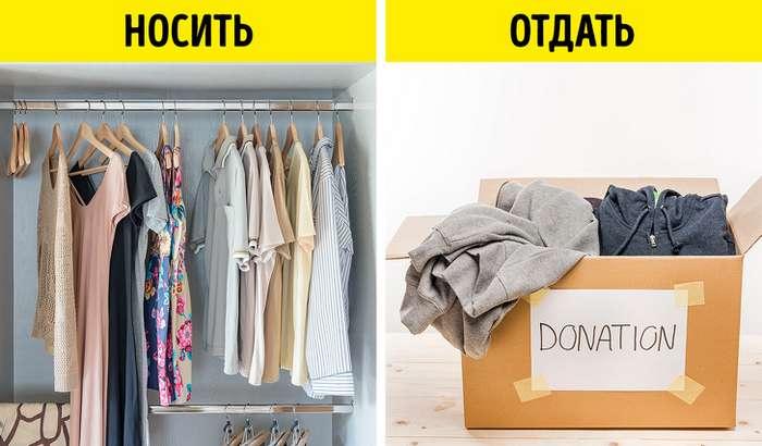 10главных модных ошибок русских женщин Интересное