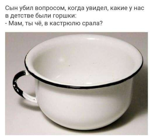 2020-й год. В школе идет урок русского языка.Учитель… Юмор