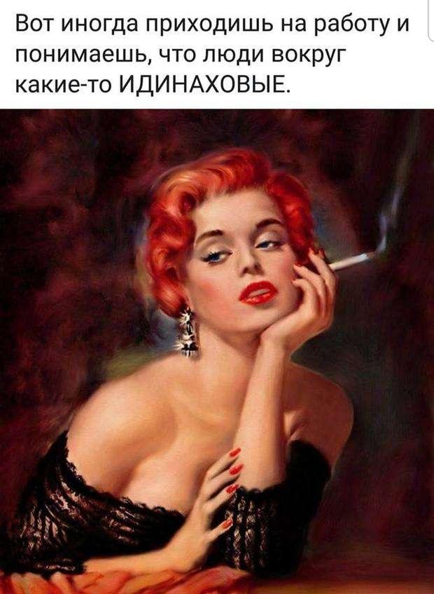 Иногда кажется, что женщины с картин Рубенса вот-вот убегут обратно в бухгалтерию анекдоты