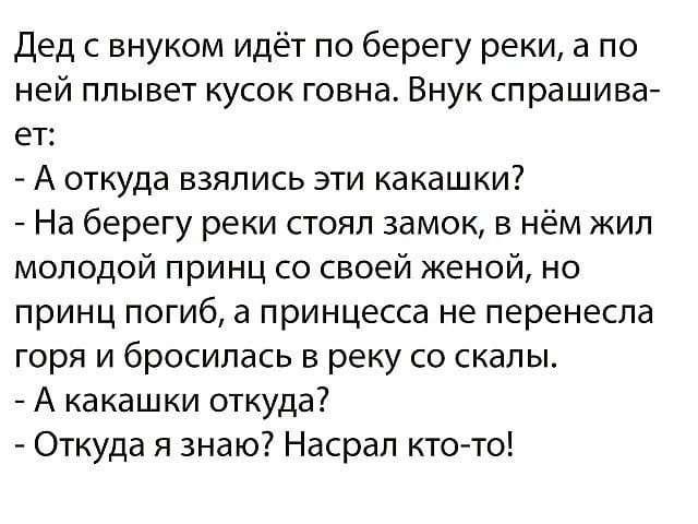 2020-й год. В школе идет урок русского языка.Учитель... Весёлые