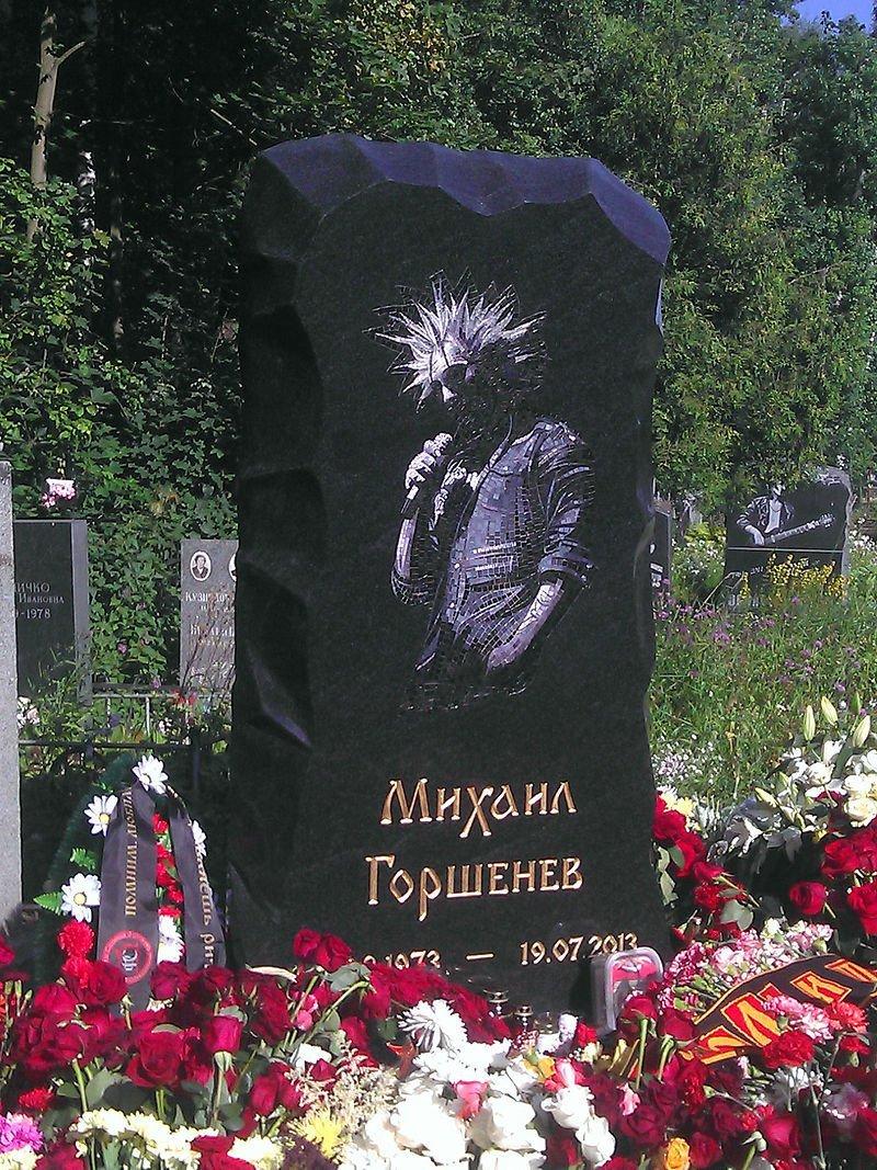 Мертвый город: как выглядят могилы знаменитых музыкантов звезда