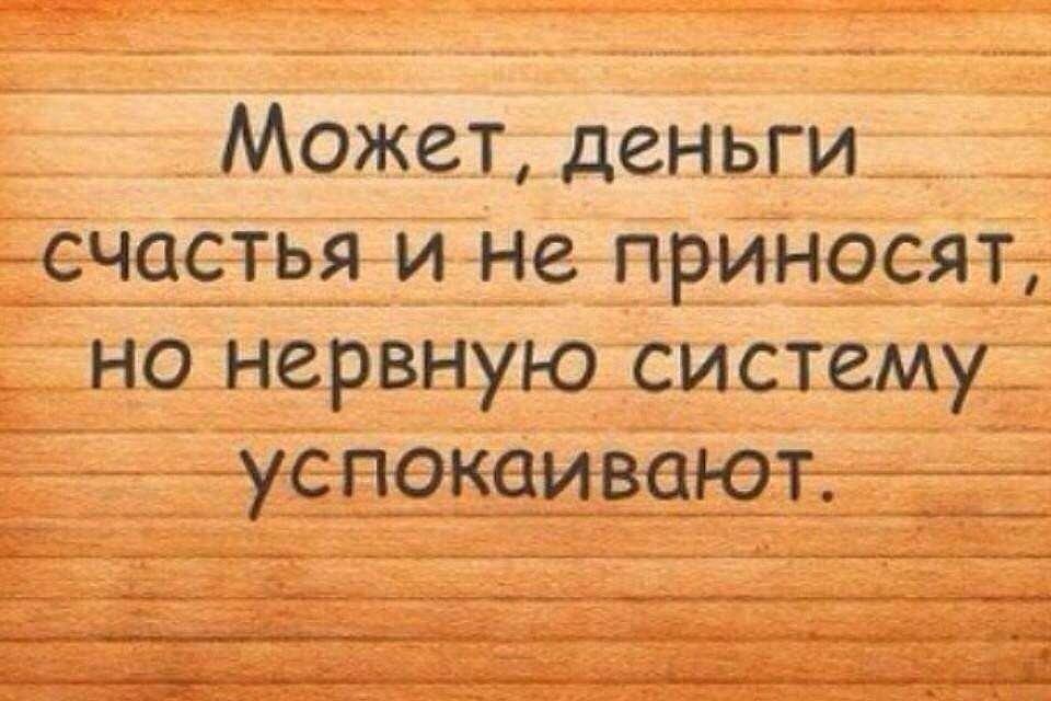 Русский мужик должен уметь две вещи поджигать избы и шугать коней… Юмор