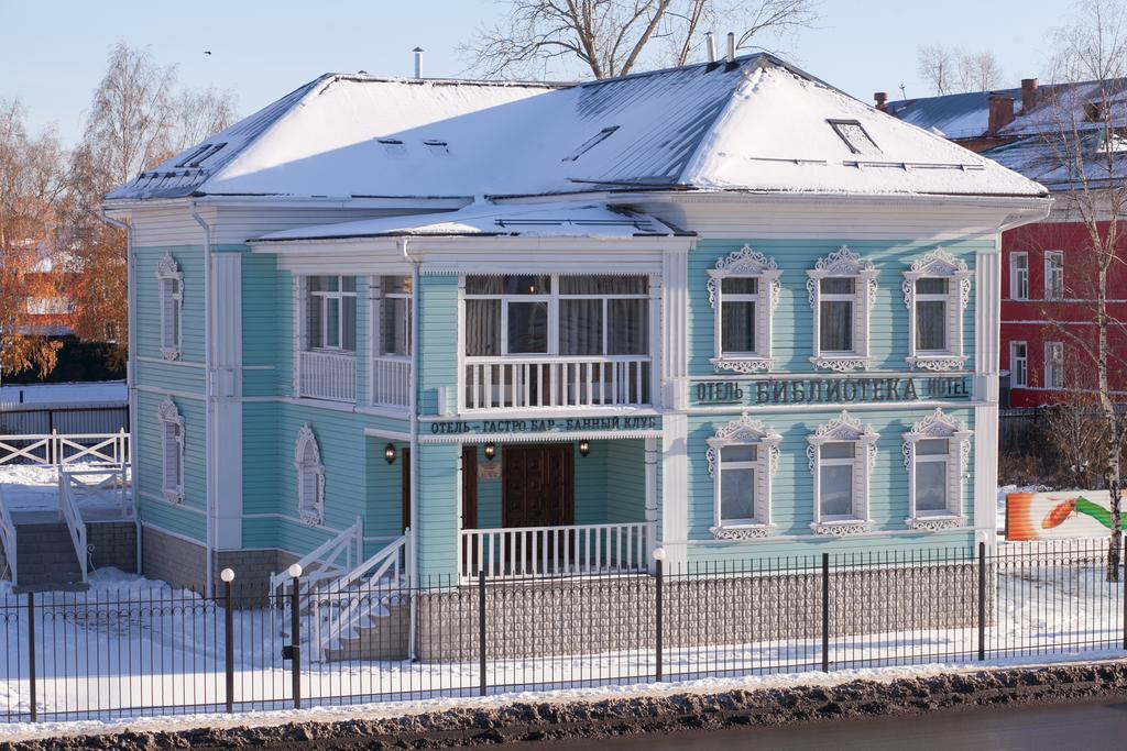 8 оригинальных отелей России Путешествия