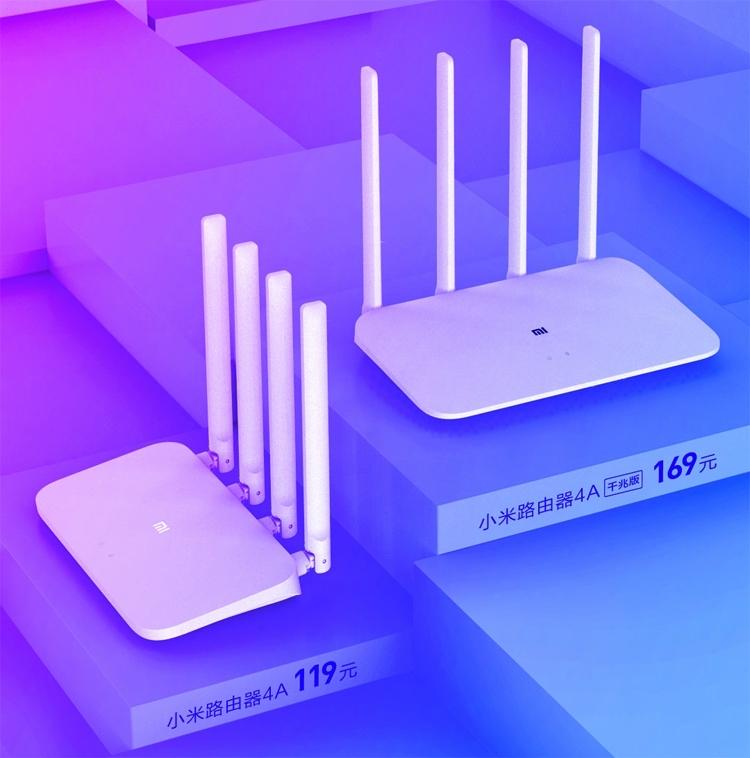 Xiaomi Mi Router 4A и Mi Router 4A Gigabit: недорогие роутеры с поддержкой двух диапазонов новости