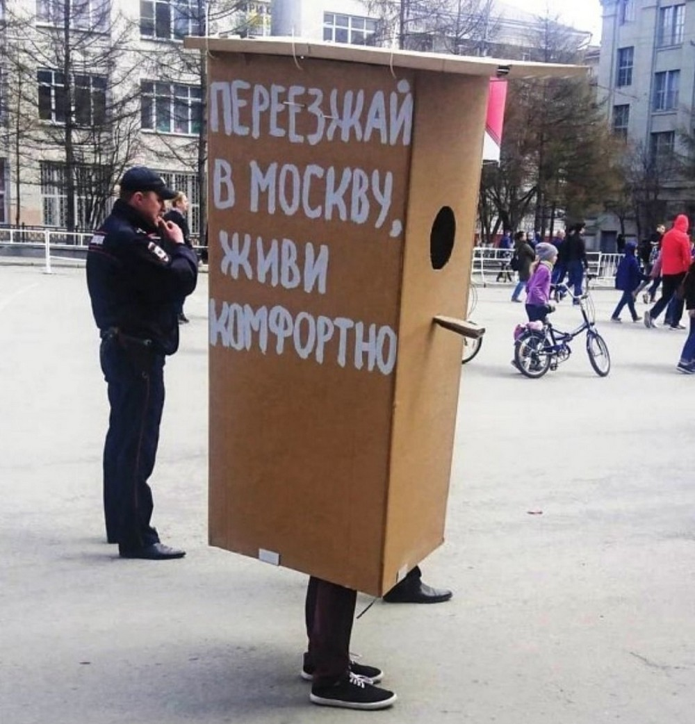 Такое возможно только в России. часть 43 Юмор