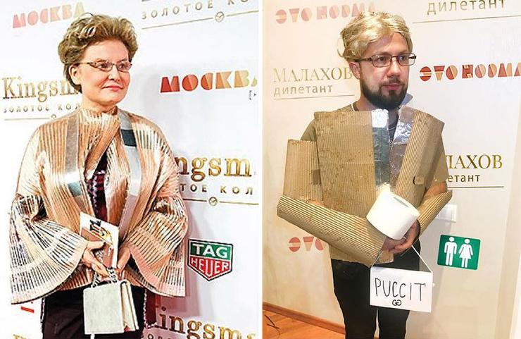 Российский блогер покорил интернет своими пародиями на звезд