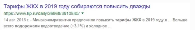 """Владимир Филин: """"Никто не будет заниматься переплатой ЖКХ, украденными пенсиями и Россией, ведь у нас главное ракеты, и Америка"""" жкх"""