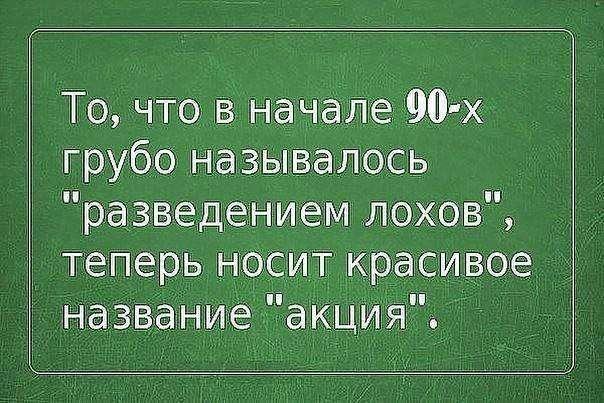 Русский мужик должен уметь две вещи поджигать избы и шугать коней... Весёлые