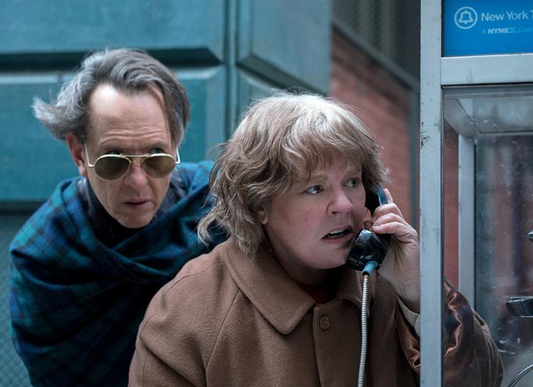 Джулианна Мур рассказала, как ее уволили за профнепригодность из фильма