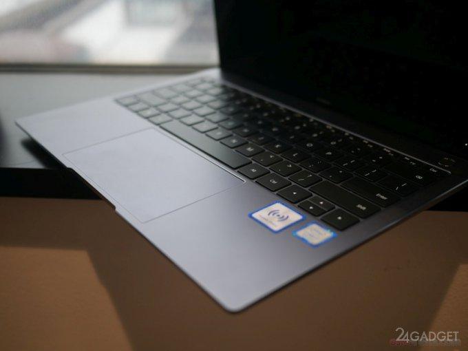 Huawei презентовал ультрабуки, не уступающие MacBook гаджеты