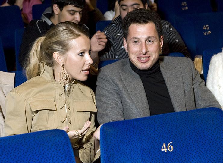 Ксения Собчак и ее мужчины