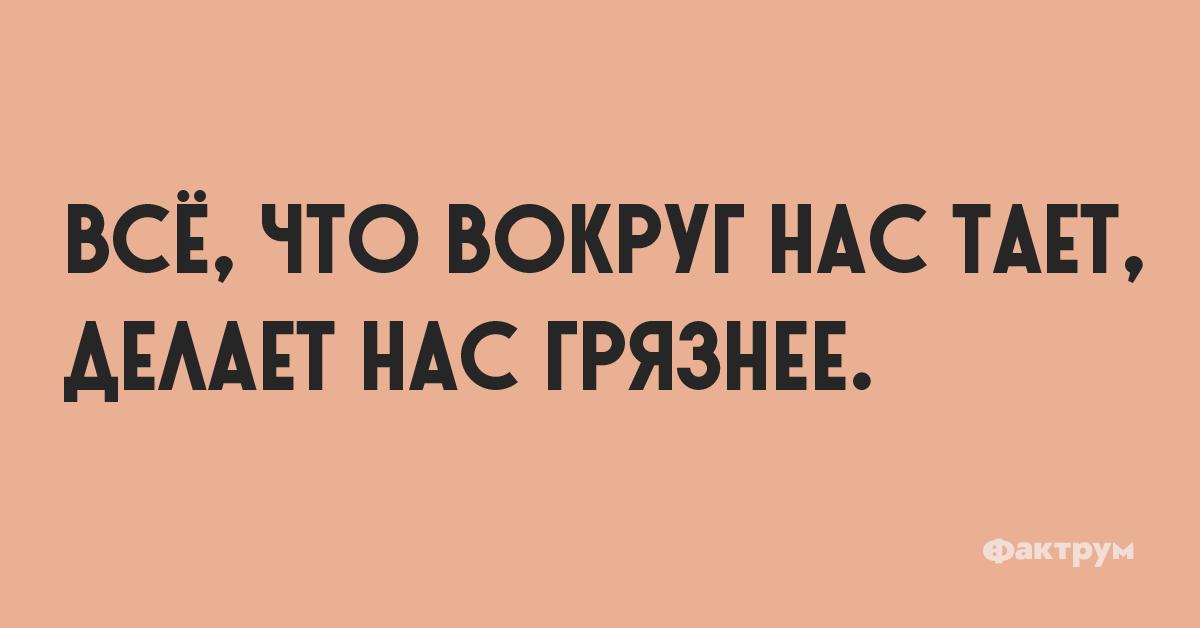 Свежайшая подборка юмора 13/03/2019 Юмор